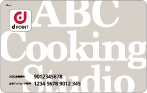 ABC capital member's card